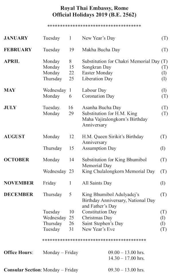 Official Holidays 2019 RTE Rome revised